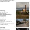 galeria_17715.jpg