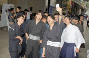 Minden tizedik japán férfi szûzen tölti be a negyvenet