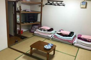 Alig 4 lejért éjszakázhatsz egy japán hotelben, ha megengeded, hogy az egészet élõben közvetítsék