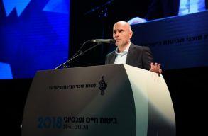 Szexért cserébe nevezhetett ki egy bírónõt az izraeli ügyvédi kamara elnöke