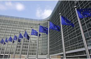 Az Európai Bizottság tanulmányozni fogja a vitatott ukrán nyelvtörvényt