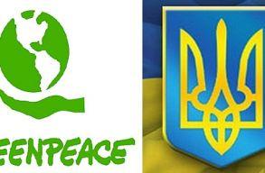 Náci, dzsihadista és más szélsõséges terrorszervezek szimbólumai között az ukrajnai címer és a Greenpeace jelképe is
