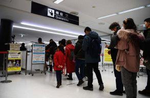 A beutazó fertõzöttek miatt ismét megugrott a napi új esetek száma Kínában