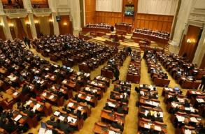 Az igazságszolgáltatás megszervezésérõl szóló törvényt vitatják a képviselõházban