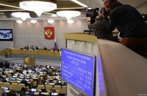 """Moszkva a """"nem kívánatos"""" szervezetek oldalainak eltávolítását követeli"""
