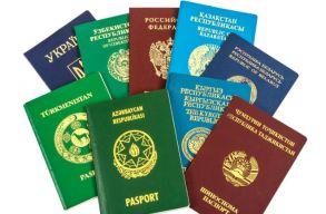 Kettõs állampolgárság körkép: hogy állunk ma Európában?