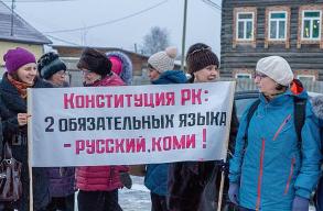 Miközben mindenki a foci VB-re figyel, Oroszországban szépen felszámolják a kisebbségi nyelveken történõ oktatást