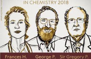 Fehérjekutatók kapták a kémiai Nobel-díjat