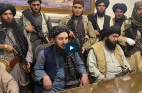 Új korszak kezdõdött Afganisztánban: már a tálibok irányítanak